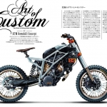 Crazy Concept Sylvain / @holographic_hammer made for us a couple of years ago for fun! Featured in the latest Daytona magazine from Japan! #KTM #dh #mtb #moto