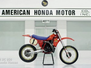 The changing faces of the Honda CR